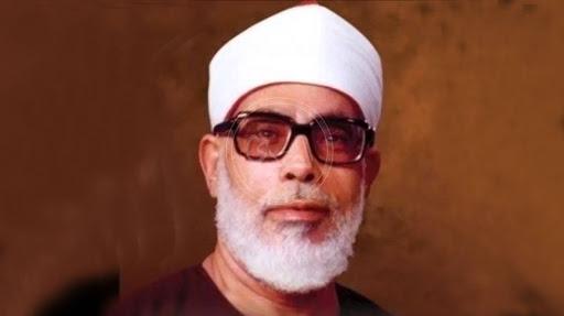 محمود خليل الحصري