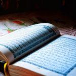 """تأملات في اسمي الله """"الرحمن والرحيم"""""""